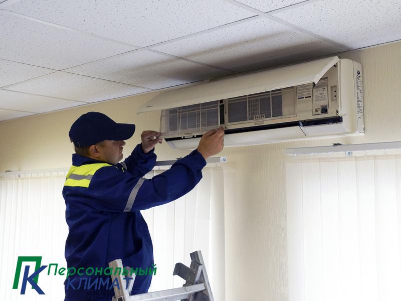 Подольск кондиционер установка установка канального кондиционера в